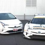 A Priusból készül az egyik legdurvább Toyota