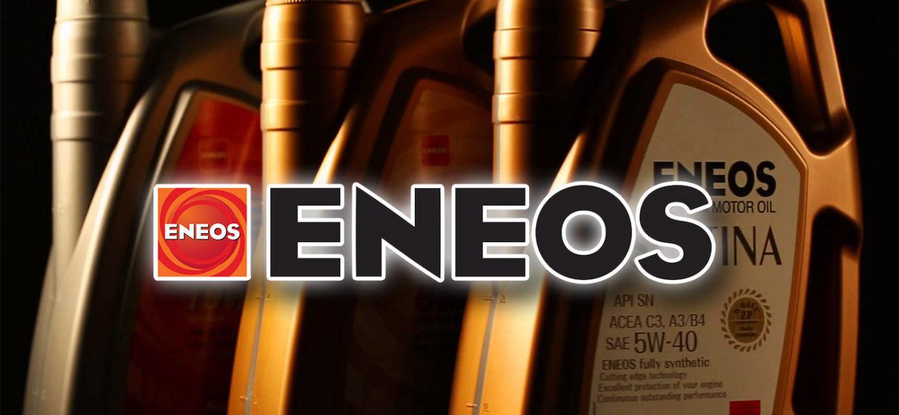 eneos-header