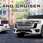 Szerény lett az új Land Cruiser 300-as gyári tuningja – Toyota hírek